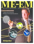 ME-EM 2012-13 Annual Report by Department of Mechanical Engineering-Engineering Mechanics, Michigan Technological University